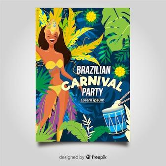 Cartaz de festa de carnaval brasileiro mão desenhada dançarina