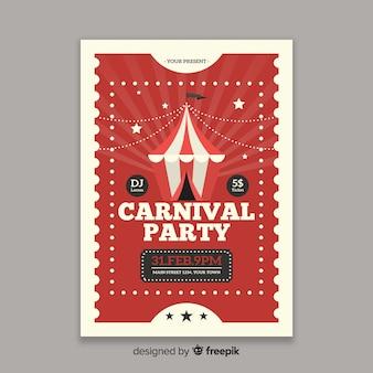 Cartaz de festa de carnaval de circo