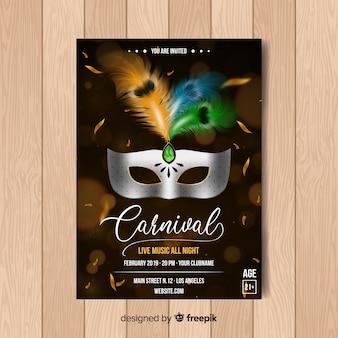 Cartaz de festa de carnaval de máscara metálica realista