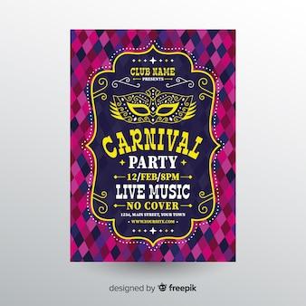 Cartaz de festa de carnaval de máscara plana