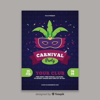 Cartaz de festa de carnaval de máscara