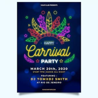 Cartaz de festa de carnaval de penas de néon