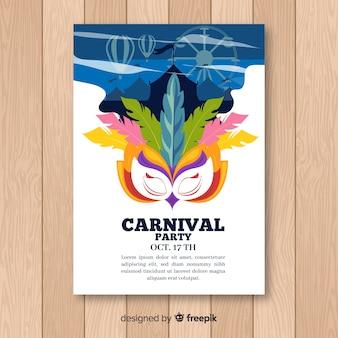 Cartaz de festa de carnaval de sombra de circo