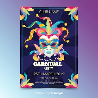 Cartaz de festa de carnaval tempalte