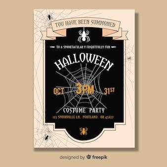 Cartaz de festa de halloween assustador de mão desenhada