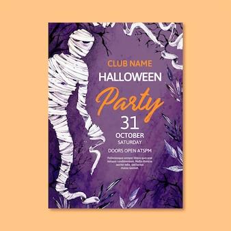 Cartaz de festa de halloween em aquarela com múmia