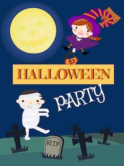 Cartaz de festa de halloween para criança