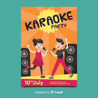 Cartaz de festa de noite de karaoke ou modelo de folheto