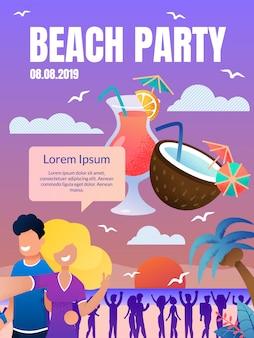 Cartaz de festa de praia verão