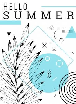 Cartaz de festa de verão em estilo geométrico de memphis. folheto na moda legal com citação de tipo.