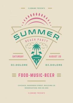 Cartaz de festa de verão ou modelo de design retrô de panfleto.