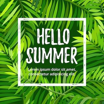 Cartaz de festa de verão vetor com folha de palmeira