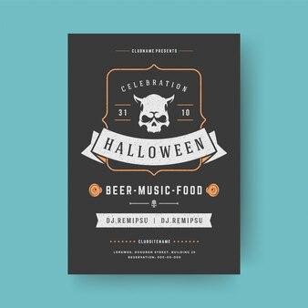 Cartaz de festa do dia das bruxas festa flyer celebração