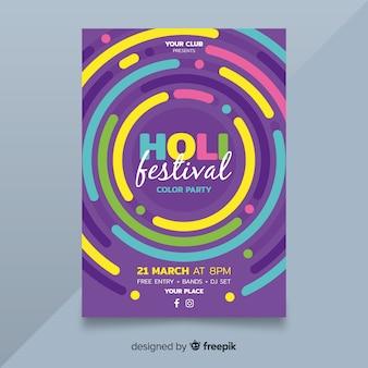 Cartaz de festa festival círculos holi