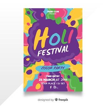 Cartaz de festa festival holi de explosão