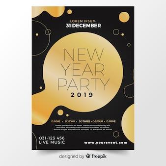 Cartaz de festa moderno ano novo com design abstrato
