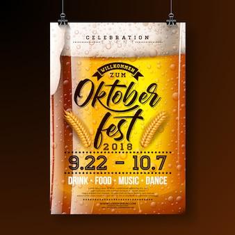 Cartaz de festa oktoberfest