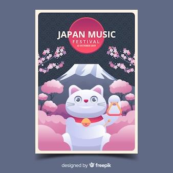 Cartaz de festival de música do japão com ilustração gradiente