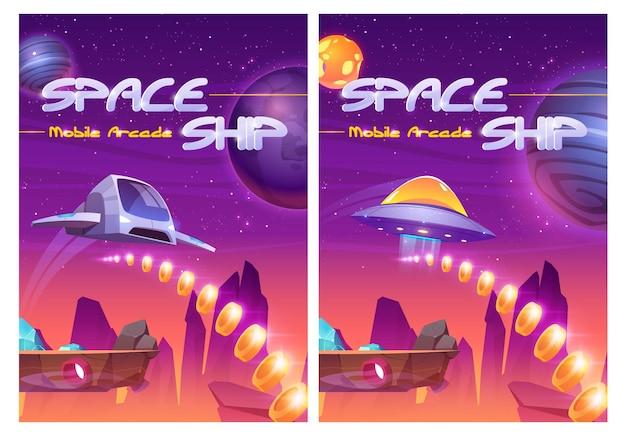 Cartaz de fliperama móvel com uma nave espacial em um planeta alienígena com pedras e ativos voando