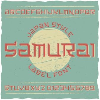 Cartaz de fonte de etiqueta estilo japonês