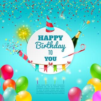 Cartaz de fundo de comemoração de feliz aniversário