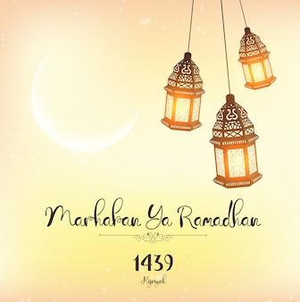 Cartaz de greeeting de marhaban ya ramadhan