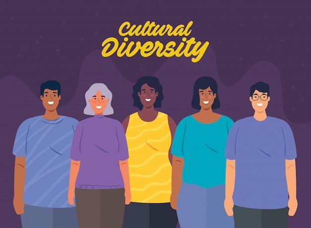 Cartaz de grupo multiétnico de pessoas juntas, conceito de diversidade e multiculturalismo
