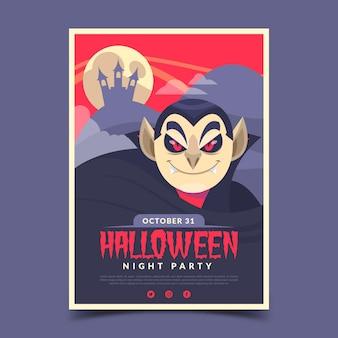 Cartaz de halloween de design plano