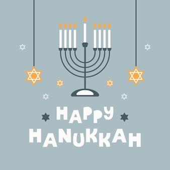 Cartaz de hanukkah feliz com símbolos criativos em estilo simples