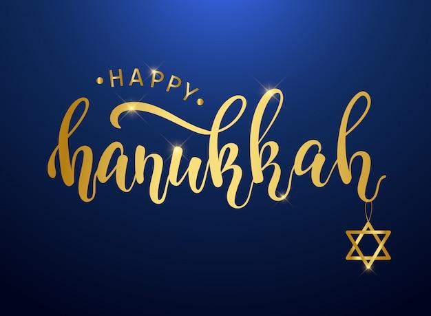 Cartaz de hanukkah feliz, design de cartão