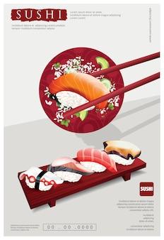 Cartaz de ilustração em vetor restaurante sushi Vetor Premium