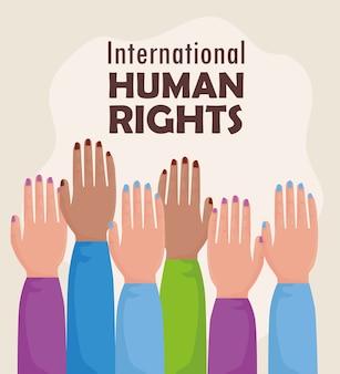 Cartaz de letras de direitos humanos internacionais com design de ilustração de mãos para cima