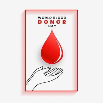 Cartaz de mão salvando sangue para o dia mundial do doador de sangue