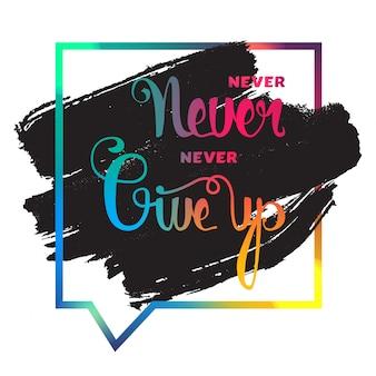 Cartaz de motivação de letras