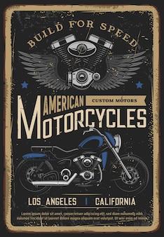 Cartaz de motocicleta vintage, motociclista moto helicóptero