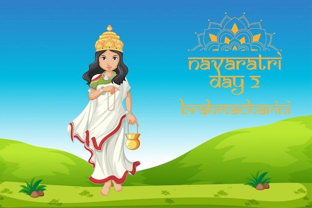 Cartaz de navaratri com deusa