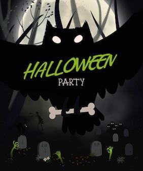 Cartaz de noite de halloween com coruja negra, cemitério, morcegos, lua grande. modelo de folheto ou convite para festa de halloween. .