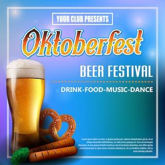Cartaz de oktoberfest com elementos de comida e bebida