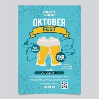 Cartaz de oktoberfest de design plano