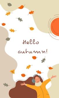 Cartaz de outono com uma jovem apreciava a queda das folhas.