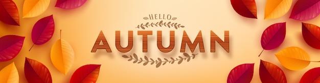 Cartaz de outono e modelo de banner com fonte texturizada de madeira e folhas coloridas de outono em fundo amarelo