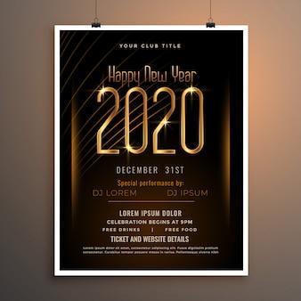 Cartaz de panfleto de festa de ano novo 2020 nas cores pretos e dourados