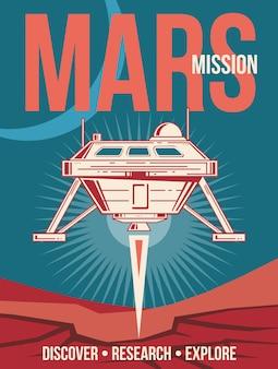 Cartaz de pesquisa espacial. nave espacial que aterra ao fundo do vintage de marte.