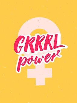 Cartaz de poder feminino com sinal feminino e letras de escova em fundo amarelo. impressão de roupas feministas, camisetas e papelaria.