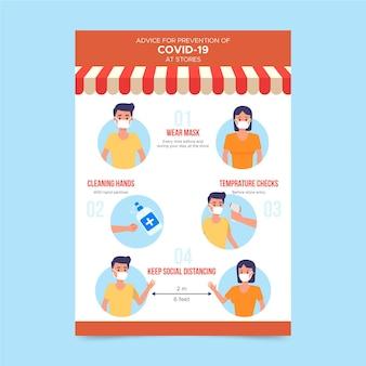 Cartaz de prevenção do coronavirus para lojas