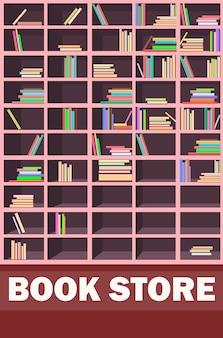Cartaz de promoção de loja de livros com estante de madeira
