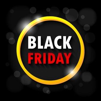 Cartaz de promoção de venda black friday ou banner abstrato, promoção de evento de grande venda e modelo de compra isolado