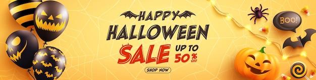 Cartaz de promoção de venda de halloween com balões fantasma de halloween e abóbora
