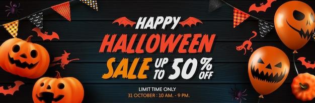 Cartaz de promoção de venda de halloween ou banner com balões fantasma de halloween e abóbora