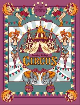 Cartaz de propaganda de circo vintage